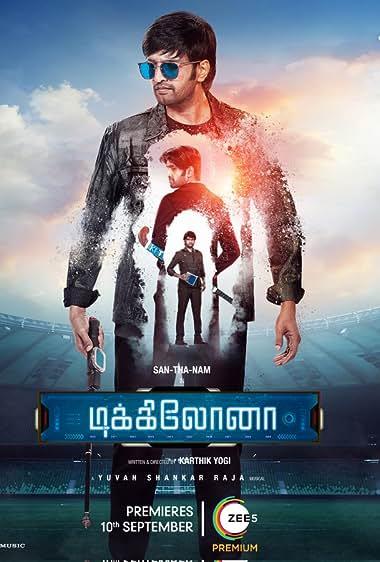 Dikkiloona 2021 Tamil