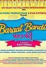 Baraat Bandi