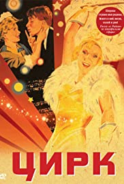 The Circus(1936) Poster - Movie Forum, Cast, Reviews