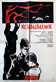 Nezabyvaemoe Poster