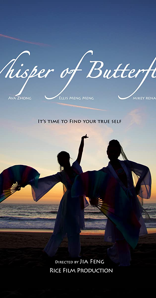 Whisper of Butterflies (2012) - Frequently Asked Questions