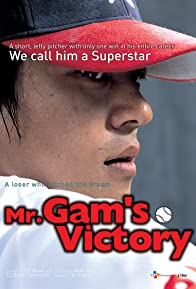 Primary photo for Mr. Gam's Victory