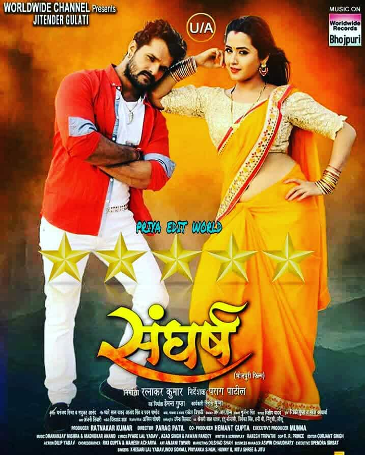 Sangharsh (2018) Bhojpuri Movie 720p HDRip 1.1GB