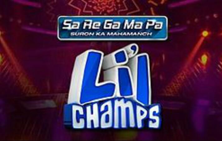 Sa Re Ga Ma Pa L'il Champs (2006)
