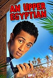An Upper Egyptian Poster