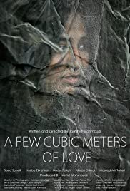 A Few Cubic Meters of Love Poster