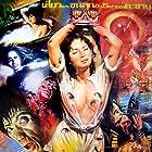 Gong gui zai (1983)