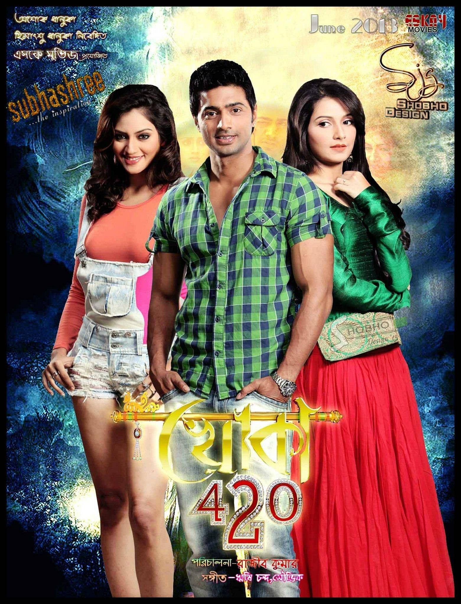 Khoka 420 (2013) Bengali 480p HDRip x264 AAC ESubs Full  (500MB) Full Movie Download