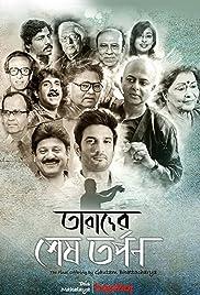 Tarader Shesh Tarpon (2020) Bengali S01 [01 to 07 Eps] Web Series