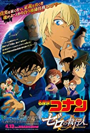 Detective Conan: Zero the Enforcer Poster