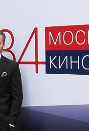 34-y Moskovskiy mezhdunarodnyy kinofestival Poster
