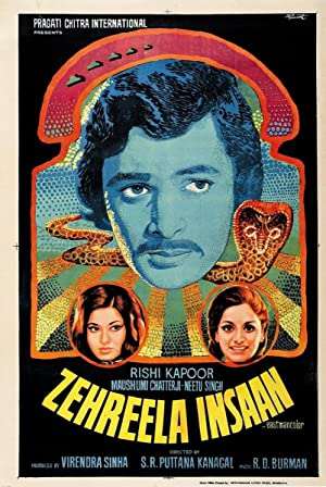 Zehreela Insaan movie, song and  lyrics