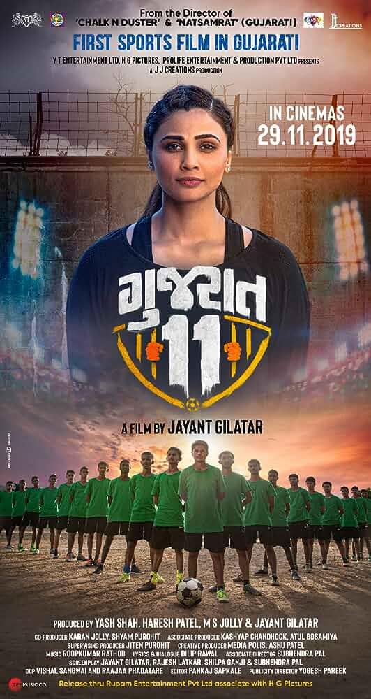 Gujarat 11 2019 Gujarati 720p HDRip ESubs 900MB Download