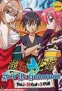 Seto no hanayome OVA: Gi