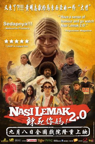 Nasi Lemak 2 0 2011 Imdb