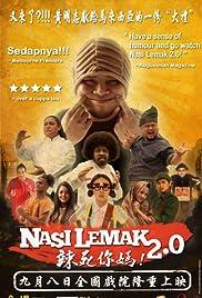 Nasi Lemak 2.0 Poster