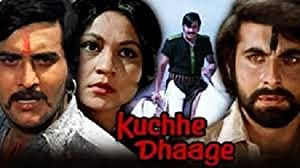 Akhtar Romani Kuchhe Dhaage Movie
