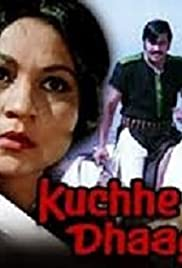 Kuchhe Dhaage 1973 Hindi Movie JC WebRip 300mb 480p 1GB 720p 3GB 8GB 1080p