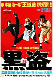 Nan quan bei tui zhan yan wang (1977) Poster - Movie Forum, Cast, Reviews