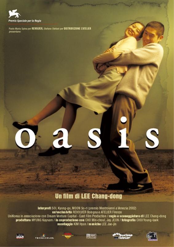 Oasis (2002) - IMDb