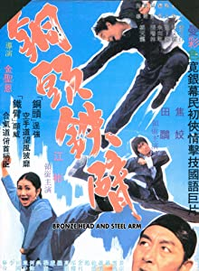 Movies watching sites Tong tou tie bei [hdv]
