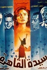 La dame du Caire Poster