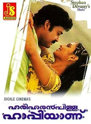 Mohanlal Hariharan Pillai Happy Aanu Movie