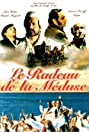 The Raft of the Medusa (1990) Poster