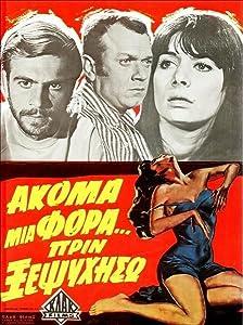 Funny downloads movie Akoma mia fora... prin xepsyhiso by [WEBRip]