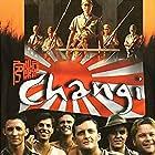 Changi (2001)