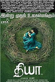 Diya (2018) - IMDb