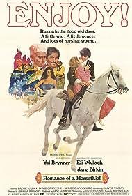 Romansa konjokradice (1971) Poster - Movie Forum, Cast, Reviews