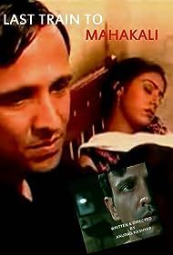 Last Train to Mahakali (1999) Poster - Movie Forum, Cast, Reviews