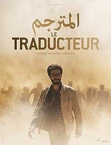 The Translator (I) (2020)