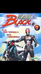 Kamen Rider Black movie download