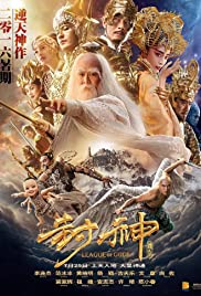 League of Gods (2016) 1080p