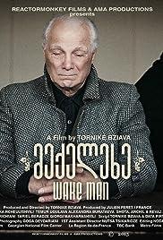 მექელეხე WAKE MAN