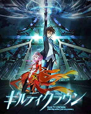 Where to stream Guilty Crown