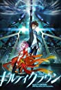 Guilty Crown (2011) Poster