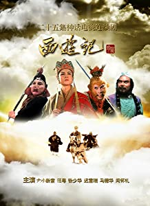 Downloads new movie Yu xian Kong Que Tai by none [480x320]