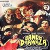 Still Bandh Darwaza