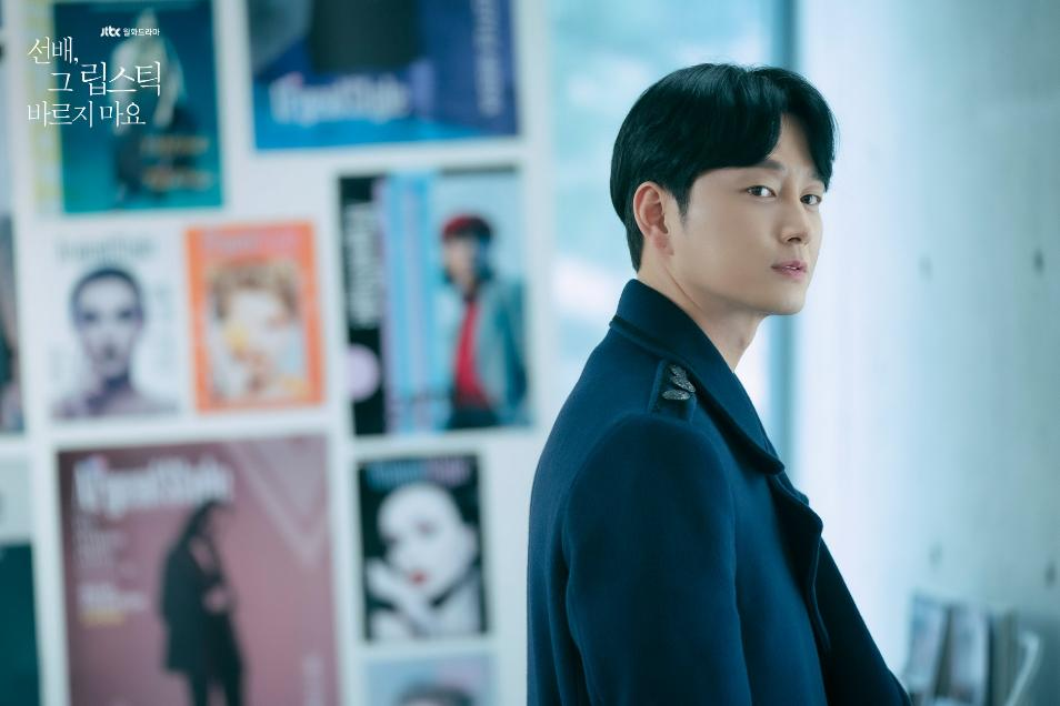 Hyun-Wook Lee in She Would Never Know (2021)