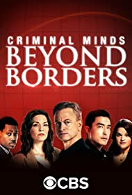 Gary Sinise, Alana De La Garza, Tyler James Williams, Daniel Henney, and Annie Funke in Criminal Minds: Beyond Borders (2016)