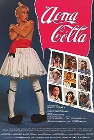 Arpa Colla (1982)