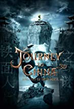 Primary image for Viy 2: Journey to China