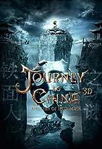 Viy 2: Journey to China