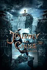 The Mystery of Dragon Seal: Journey to China Poster