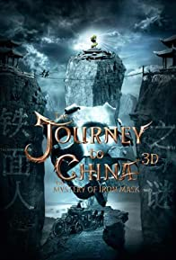 Primary photo for The Mystery of Dragon Seal: The Journey to China