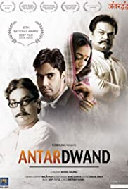 Antardwand (2008) Poster - Movie Forum, Cast, Reviews