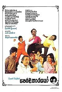 Peralikarayo full movie in hindi free download mp4